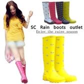 美國ExoticSpring高筒防水雨靴 女顯瘦10款(全館二件免運費)