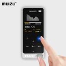 X05 觸屏MP3 無損音樂播放器 智能MP5 小 超薄 迷你 便攜式 學生款 MP4 隨身聽 帶外放歌詞 插卡 錄音筆