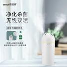 加濕器便攜靜音臥室孕婦室內空氣消毒殺菌空調加濕器  【全館免運】