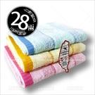 台灣製造! 新淇28兩純棉條紋毛巾-單條(可挑色)[54260]