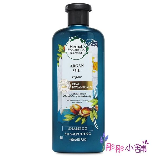 【彤彤小舖】Herbal Essences 草本精華洗髮精系列 400ml 摩洛哥堅果油修復洗髮精