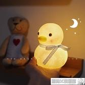 小夜燈 可愛呆萌鴨子小夜燈創意房間擺件臥室裝飾新年禮物 風尚
