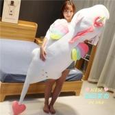 玩偶公仔 可愛獨角獸公仔毛絨玩具大號長條布娃娃玩偶女生睡覺抱枕床上女孩T 4色