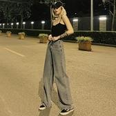 破洞拖地牛仔褲女春秋新款寬鬆高腰直筒垂感cec闊腿老爹褲子 米娜小鋪