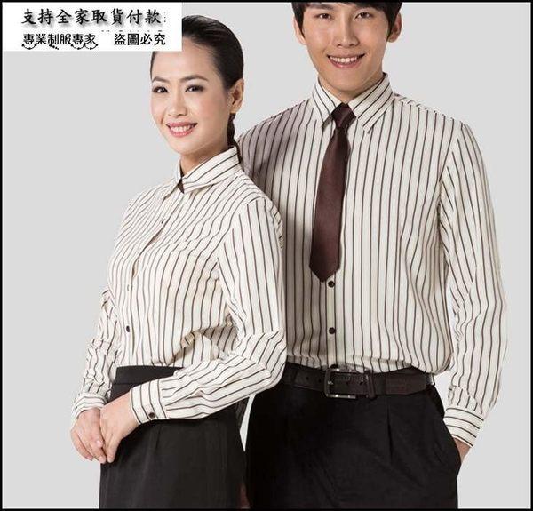 小熊居家2016新款 女襯衫 男女襯衫 酒店餐廳工作服襯衫特價