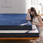 床墊乳膠軟墊家用墊子租房專用加厚單人學生宿舍床褥記憶棉海綿墊