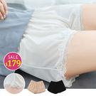 BOBO小中大尺碼【3028】防走光蕾絲安全褲 共3色 現貨