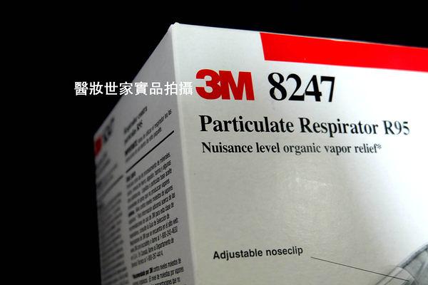 【短效出清,至2021/04月】3M R95口罩8247專業推薦保護呼吸道(有機氣體專業防護)20入/盒
