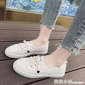 小白鞋女夏季透氣夏款淺口韓版百搭新款潮鞋板鞋學生白鞋單鞋 蘇菲小店