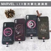 MARVEL漫威 iPhone X/XS LED發光鋼化玻璃殼_復仇者聯盟經典版