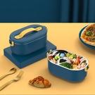 便當盒 可加熱飯盒可插電自熱保溫便當盒便攜式免注水蒸煮熱飯菜神器上班族【八折搶購】