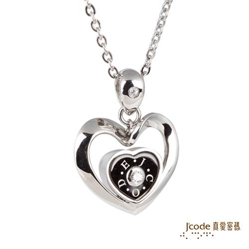 J'code真愛密碼-真愛達令 白鋼女項鍊