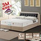 床墊 / 5尺 中鋼獨立筒 / 3M吸濕排汗偏軟二線獨立筒床墊 新竹以北免運 B09 愛莎家居