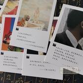 明信片 經典電影臺詞語錄明信片ins簡約勵志國內外歐美風文藝小卡片正能量勵志三山一舍