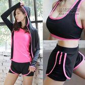 運動套裝女瑜伽服套裝健身房五件套速干假兩件長短褲晨跑步服「尚美潮流閣」