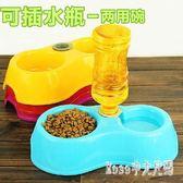 寵物餵食器 寵物雙碗食盆貓盆狗盆帶防滑雙口狗碗飲水喂食器LB2084【Rose中大尺碼】