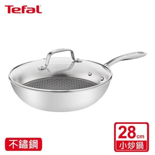 【南紡購物中心】Tefal法國特福 抗磨不鏽鋼系列28CM蜂巢式炒鍋(加蓋)