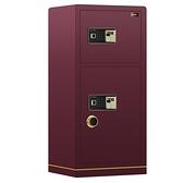 保險櫃 保險箱 CRN希姆勒保險柜1.2米大型雙門辦公家用全鋼120cm指紋保險箱 快速出貨