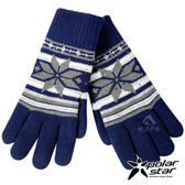 【PolarStar】男觸控保暖手套 楓葉『深藍』P17626 台灣製造.絨毛手套.觸控手套.刷毛手套.露營
