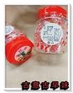 古意古早味 金柑糖 (小罐裝/300公克裝) 懷舊零食 金甘球 金甘糖 柑仔糖 太子爺 三太子 糖果