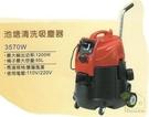 [ 家事達 ] 台灣SANCOS-3570W 12加.池塘清洗專清理機-220v (抽水過濾馬達 )55L 特價 魚池 大型缸通用
