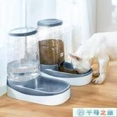 寵物狗狗貓咪自動飲水器飲水機喂食器貓喂水器水盆狗喝水【千尋之旅】