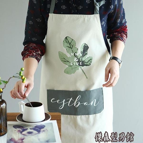 新品日式純棉廚房防污圍裙北歐做飯清潔韓版時尚圍腰男女工作服 傑森型男館