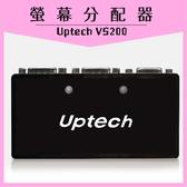 Uptech VS200 螢幕分配器