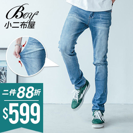 牛仔長褲 單寧褲休閒褲【NW659024】