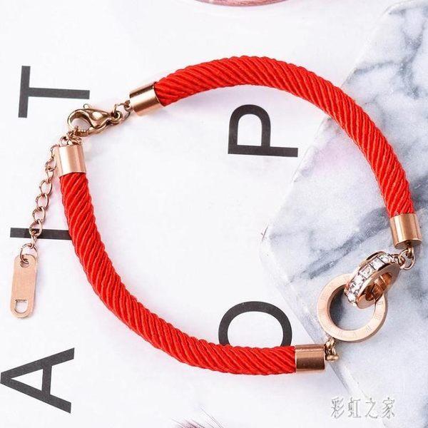 鈦鋼情侶520手鍊男女一對紅繩子編織手環簡約手飾小眾設計情人飾品PH1834【彩虹之家】