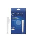 日本加護靈 Cleverin 筆型 空間除菌 抗菌消臭 便攜式 除甲醛 空氣清【JE精品美妝】