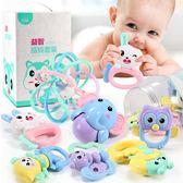嬰兒童玩具可咬水煮牙膠手搖鈴益智男孩寶寶0-1歲3-6-12個月5女孩XW (七夕節禮物)