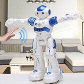 手勢感應智慧機器人男孩女孩兒童禮物唱歌跳舞電動遙控機器人玩具 igo