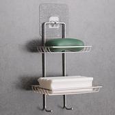 肥皂盒 沙鯊不銹鋼肥皂架雙層瀝水肥皂盒衛生間置物皂盒浴室壁掛架免打孔【快速出貨八折搶購】