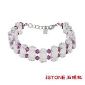 水晶手鍊-設計師經典手創系列-魅力冰鑽(2色選) 石頭記