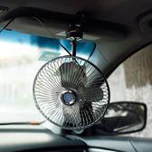 車載風扇車用12V24伏面包車小貨車電扇大風力強力制冷汽車電風扇「Top3c」