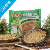 【義美】蔥抓餅(550g/5片/包)