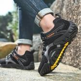 男鞋戶外登山鞋2020夏季新款網面鞋透氣運動休閒鞋防滑網眼徒步鞋