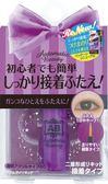 AB隱形塑眼膠水(速效)-蝴蝶版