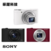 SONY DSC-WX500 30倍光學 旅行高倍類單眼公司貨