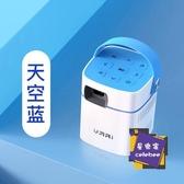 迷你投影儀 2020新款微麥S小型投影儀家用微型便攜式手機一體機牆投無線微型高清1080p家庭影院T