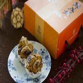點水樓-酒釀福圓糕禮盒)9入~圓圓滿滿的必吃福糕