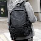 背包男士時尚潮流旅行電腦15.6寸雙肩包大容量休閒簡約大學生書包 依凡卡時尚