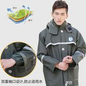雨衣雨褲套裝分體成人男女防水外賣騎行防暴雨衣電動摩托車 享購