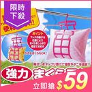 SANADA 強力枕頭曬架(粉色)1組入【小三美日】$79