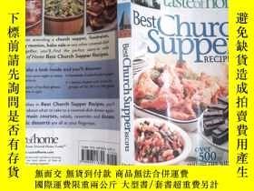 二手書博民逛書店英文原版罕見Test of home: Best church supper recipes 晚餐食譜Y198