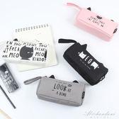 創意日韓筆袋簡約女生小清新可愛大容量筆袋男小學初中學生文具袋 黛尼時尚精品