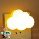 〈限今日-超取288免運〉雲朵LED感應燈 四葉草造型 小夜燈 光控感應 床頭燈 插【F0243】