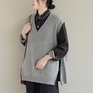 純棉V領針織馬甲 純色側拉鏈套頭毛衣背心/2色-夢想家-0118