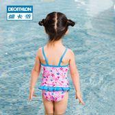 兒童泳衣 迪卡儂嬰幼兒童泳衣女孩女寶寶連體泳衣女童泳衣 夢雲家